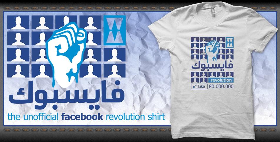 col-revolution_r1_c1